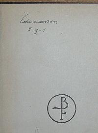 Povídky pro Faiéky (sign. E. Bass)