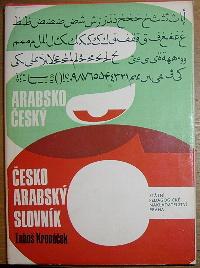 Arabsko/český česko/arabský slovník