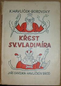 Křest sv. Vladimíra (1946) ((bez obálky!!!))