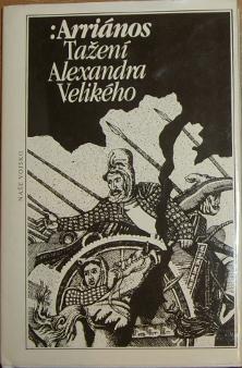 Tažení Alexandra Velikého (1989)