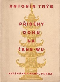 Příběhy domu na Čang-Wu (podpis)