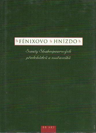 Fénixovo hnízdo, Sonety Shakespearových předchůdců a současníků