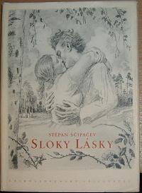 Sloky lásky (1955)