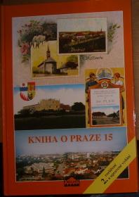 Kniha o Praze 15, Hostivař, Horní Měcholupy a okolí