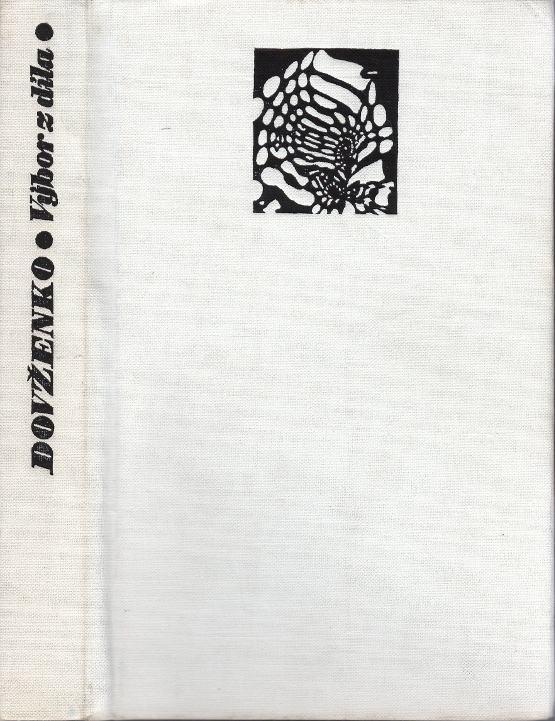 A. P. Dovčenko - Básník filmového plátna, Výbor z díla