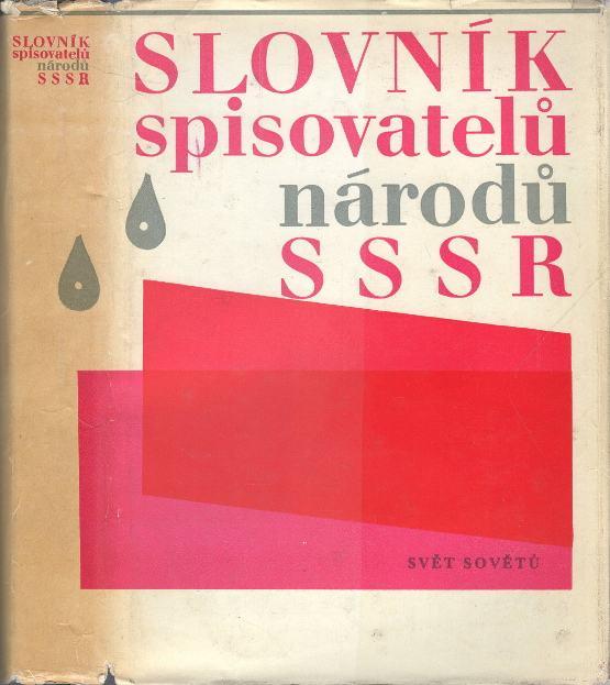 Slovník spisovatelů národů SSSR 1917/1964
