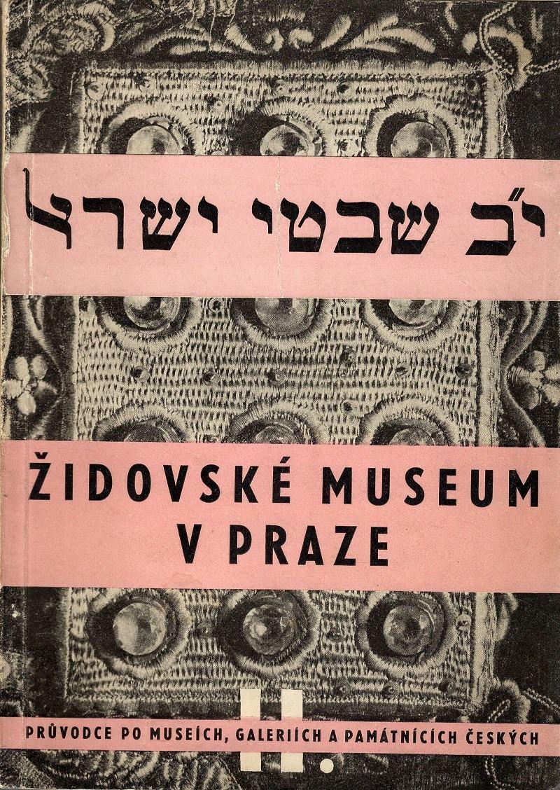 Židovské museum v Praze, Průvodce sbírkami